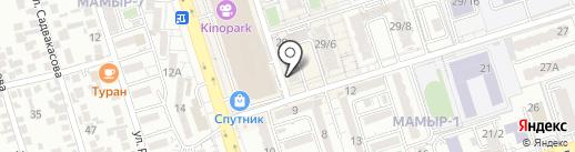 Нотариус Садыбекова А.А. на карте Алматы