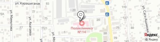 Городская поликлиника №14 на карте Алматы