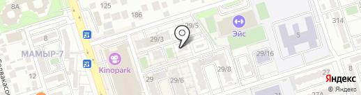 Adina на карте Алматы