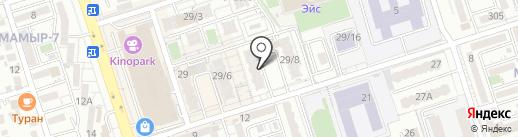 Five step на карте Алматы