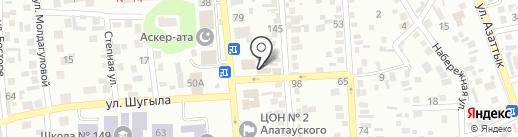 Магазин женской и детской одежды на карте Алматы