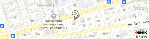 Imperial Group на карте Алматы