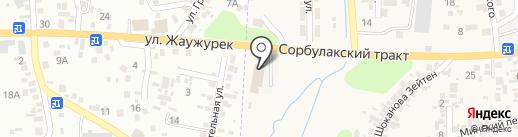 Феруза на карте Боралдая