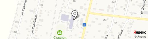 Средняя школа №31 Илийского района на карте Комсомола
