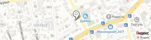 Ландшафтно-озеленительная компания на карте Алматы
