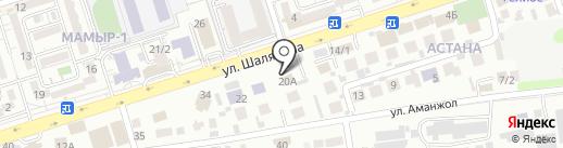 Rexwat, ТОО на карте Алматы