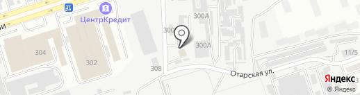 Remalux на карте Алматы