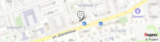 Зеркало на карте Алматы