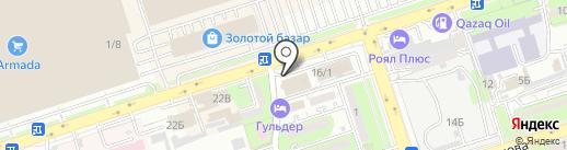 Bak Consulting на карте Алматы