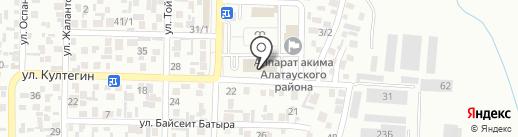 Алатауский районный отдел РАГС на карте Алматы