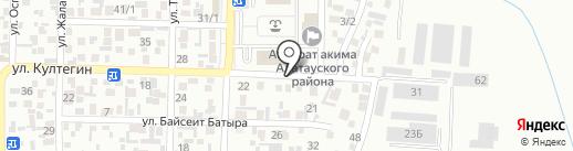 ELITE на карте Алматы