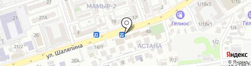 Нотариус Кудайбергенова С.К. на карте Алматы