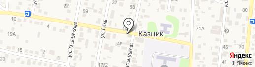 Макпал на карте КазЦика