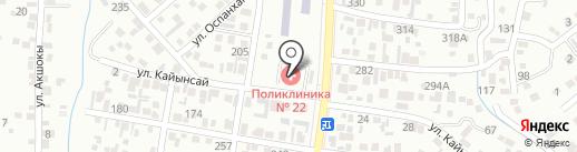 Городская поликлиника №22 на карте Алматы