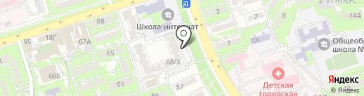 Alfa Finance Company на карте Алматы