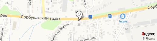 Алматы на карте Боралдая