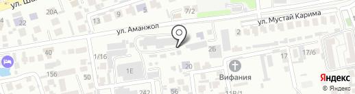 Пуск, ТОО на карте Алматы