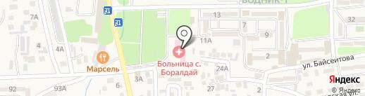 Скорая медицинская помощь на карте Боралдая