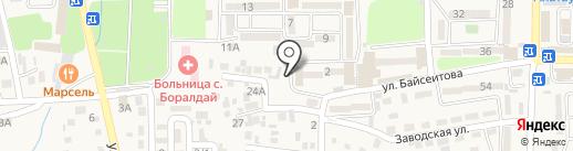 Санам на карте Боралдая