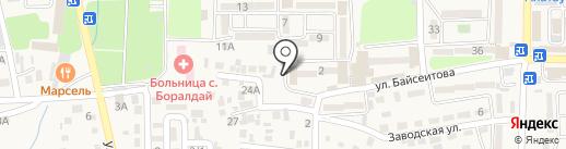 Местный паб на карте Боралдая