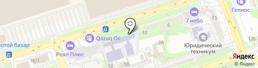 Алматинский колледж сервисного обслуживания на карте Алматы