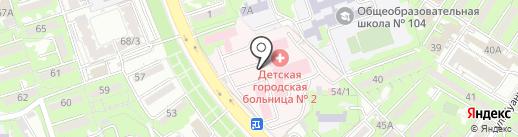 Детская городская клиническая больница №2 на карте Алматы