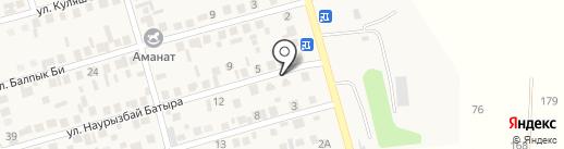 Продуктовый магазин на карте КазЦика