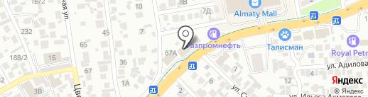 Pizzeria Marcello, кафе быстрого питания на карте Алматы