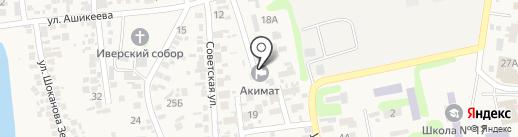 Нур Отан на карте Боралдая