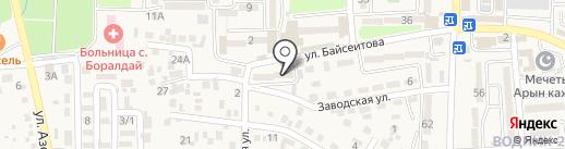 Кредит Экспресс, ТОО на карте Боралдая