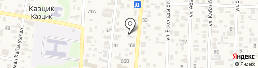 555 на карте КазЦика