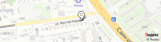 Flora Land на карте Алматы