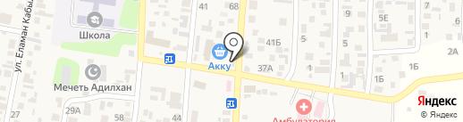 QIWI на карте КазЦика