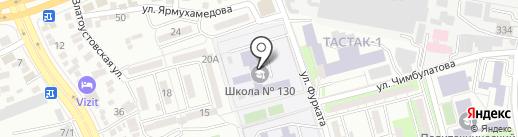 Гимназия №130 им. И. Жансугурова на карте Алматы