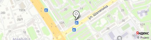 Dimak exchange на карте Алматы