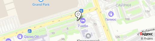 Кафетерий на карте Алматы