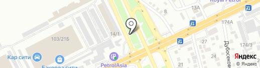 Обувной магазин на карте Алматы