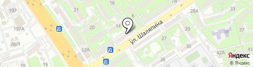 Нотариус Рысбек С.Б. на карте Алматы