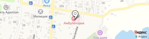 Врачебная амбулатория с. КазЦИК на карте КазЦика