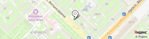 Нотариус Отарбаева А.О. на карте Алматы