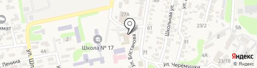 Центр автострахования на карте Боралдая