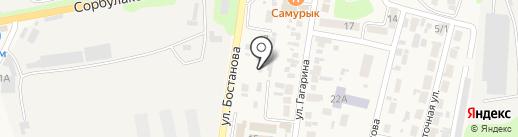 Асель на карте Боралдая