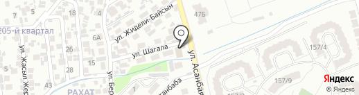 Express Visit на карте Алматы