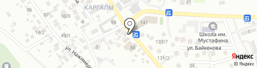 ЧистоБыстро на карте Алматы