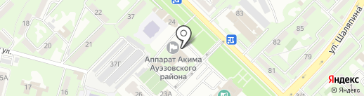 Совет ветеранов Ауэзовского района на карте Алматы