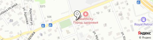 Посольство Монголии на карте Алматы