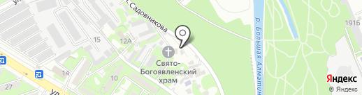 Ритуал-Пром на карте Алматы