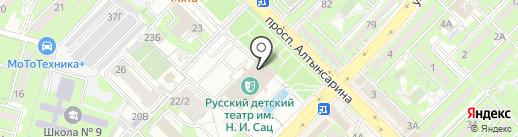 Государственный академический русский театр для детей и юношества им. Н. Сац на карте Алматы