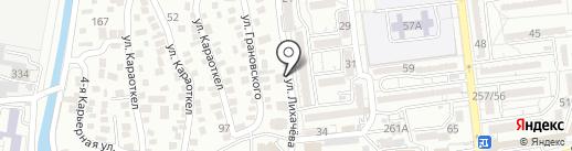Алсат, ТОО на карте Алматы
