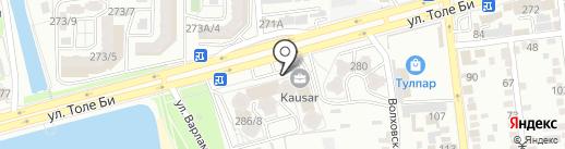 Нотариус Омарбаева К.Ж. на карте Алматы
